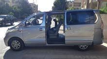 باصH1 حديث VIP لخدمات التوصيل والرحلات