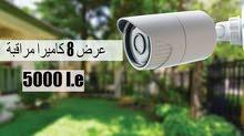 اااقوي عرض كاميرات مراقبة