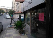 محل تجاري للايجار في شارع الجامعة