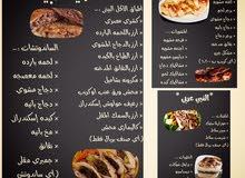 اكلات مصريه بيتي باسعار مغريه