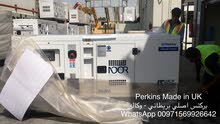 Made in UK Perkins Generators