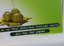 زيت الزيتون السوري والمقدوس السوري درجة أولى