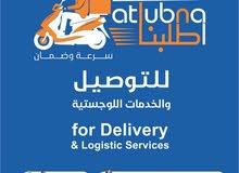 خدمات توصيل كل شي داخل ولاية الخرطوم