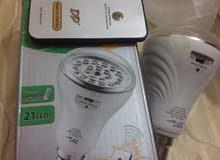 لمبة LED قابلة للشحن مع ريموت