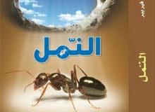 رواية النمل للكاتب برنار فيريبر