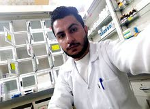 معاون طبي وتدور عمل بصيدليه او مختبر