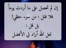 مطلوب سوداني أداره اعمال