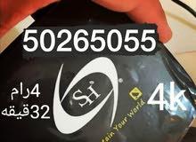 رسيفر الجني4k واي فاي كوري بسعرمغري/تجديد اشتركات