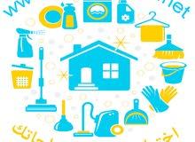 شركة تنظيف شاملة Top-Cleaners لن تحتاج لغيرها بحفرالباطن