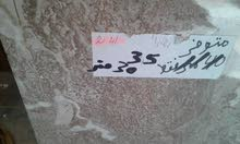 شركة كالاى فرع ليبيا طرابلس