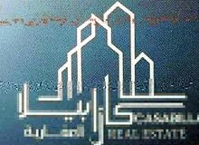 للبيع شقه تشطيب ديلوكس في الحد الجديدة نظام عربي