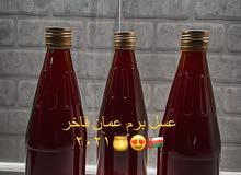 عسل برم عمان فاخر 2021