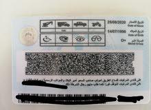 سائق سيارة _ رخصة قيادة عامة _ علي دراية بمناطق الكويت