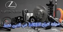 ....Lexus