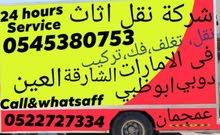 al tayeeb  movers