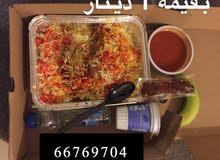 مشروع وجبات افطار صائم