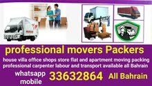professional services all over Bahrain moving packing