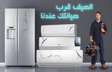 مطلوب فني صيانه غسالات وتلاجات ت/01013684105