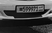 رقم للتنازل car number plate