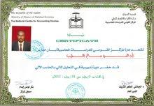 سوداني مقيم