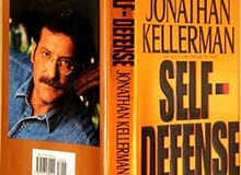 رواية إنجليزية Self Defense by Jonathan Kellerman