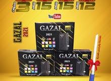 GAZAL 2021