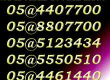 VIp PHONE NUMBERS