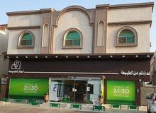 عمارة سكنية تجارية على شارع النعيم التجاري للبيع