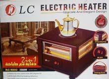 حصريااا دفاية مع طباخة كهربائية ماركة DLC مربعة كبيرة للتدفئة وعمل المشروبات