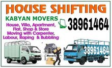 Low Price Movers house villa flat office packer movers delivery transport availa