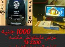 عرض مايتفوتش تابلت G-TAB 7بوصه واي فاي و مكنسه 2200 وات