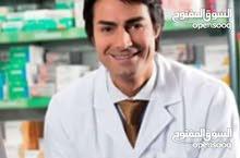دكتور خصوصي لطلبة المفاضلة طب بشري وصيدلة واسنان والتقنية الطبية