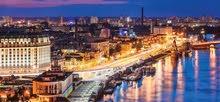 خدمات تاشيرة اوكرانيا