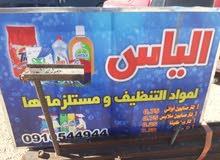 مصنع الياس لصناعة الصابون والمنضفات جمله وقطاعي بسعرممتاز