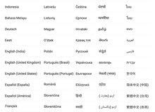 شاومي ريدمي 5 بلس 32 جيجا النسخة العالمية