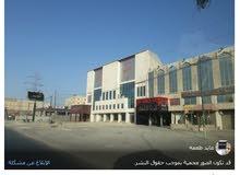 ارض تجارية للبيع بالاقساط بمساحة 1009 متر / في اوتستراد عمان الزرقاء