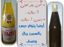 سمن بقر محلي مضمون 100/100