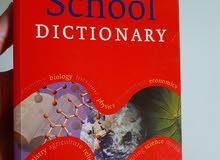 قاموس تعليمي جديد