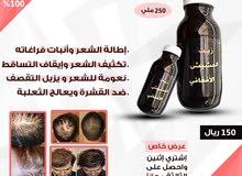 زيت الحشيش الأفغاني الاصلي 100% للتكثيف واطالة الشعر والتساقط وانبات فراغات