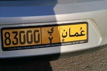 رقم خماسي مميز من المالك 83000 ي