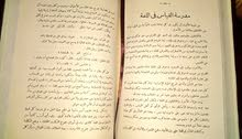 فيض الخاطر لأحمد أمين 5 مجلدات