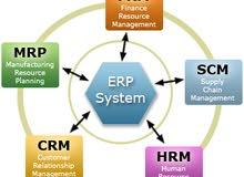 برامج محاسبية ERP SYSTEM