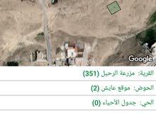 ارض للبيع في ضاحية البستان بالقرب من مسجد الصالحين
