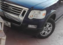 Used Explorer 2007 for sale