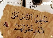 بغداد  المشتل  قرب مدرسة خالد ابن الوليد