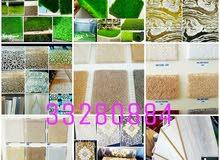 Carpetcurtainwallpapersaleandflxing