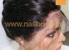 باروكة شعر هندي طبيعي 100%