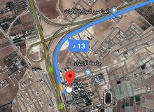 للبيع ارض 643 م في الطنيب بجانب جامعة الإسراء مباشره
