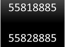 للبيع رقمين من شركة فيفا لا يطوفك