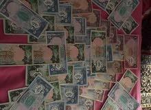240kd old currency KUWAITI DINNARS
